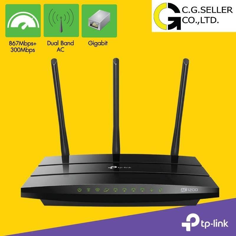 สุดยอดสินค้า!! TP-Link Archer C1200 ส่งฟรีKERRY ประกันLIFETIME(ตลอดอายุการใช้งาน) Wireless AC1200 Dual Band Gigabit Router