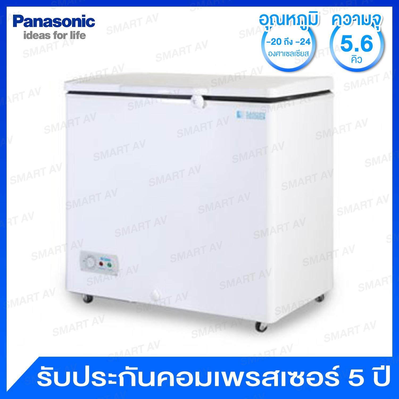 ราคาถูกและดีที่สุดในไทย ราชบุรี Sanden Intercool ตู้แช่แข็งฝาทึบโช๊คอัพ ความจุ 5.6 คิว / 160 ลิตร รุ่น SNH-0163D11A
