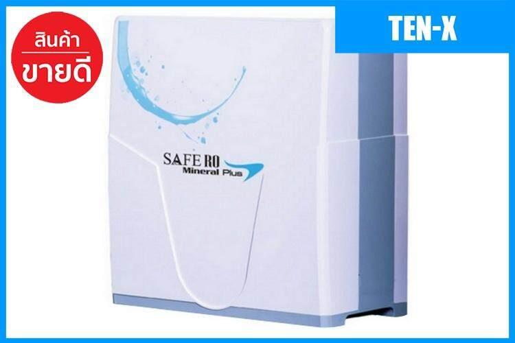 ลดสุดๆ Ten-X เครื่องกรองน้ำดื่ม SAFE RO MINERAL PLUS  SAFE  เครื่องกรองน้ำSAFEรุ่น เครื่องกรองน้ำ water purifier เก็บเงินปลายทางได้ ส่งด่วน Kerry