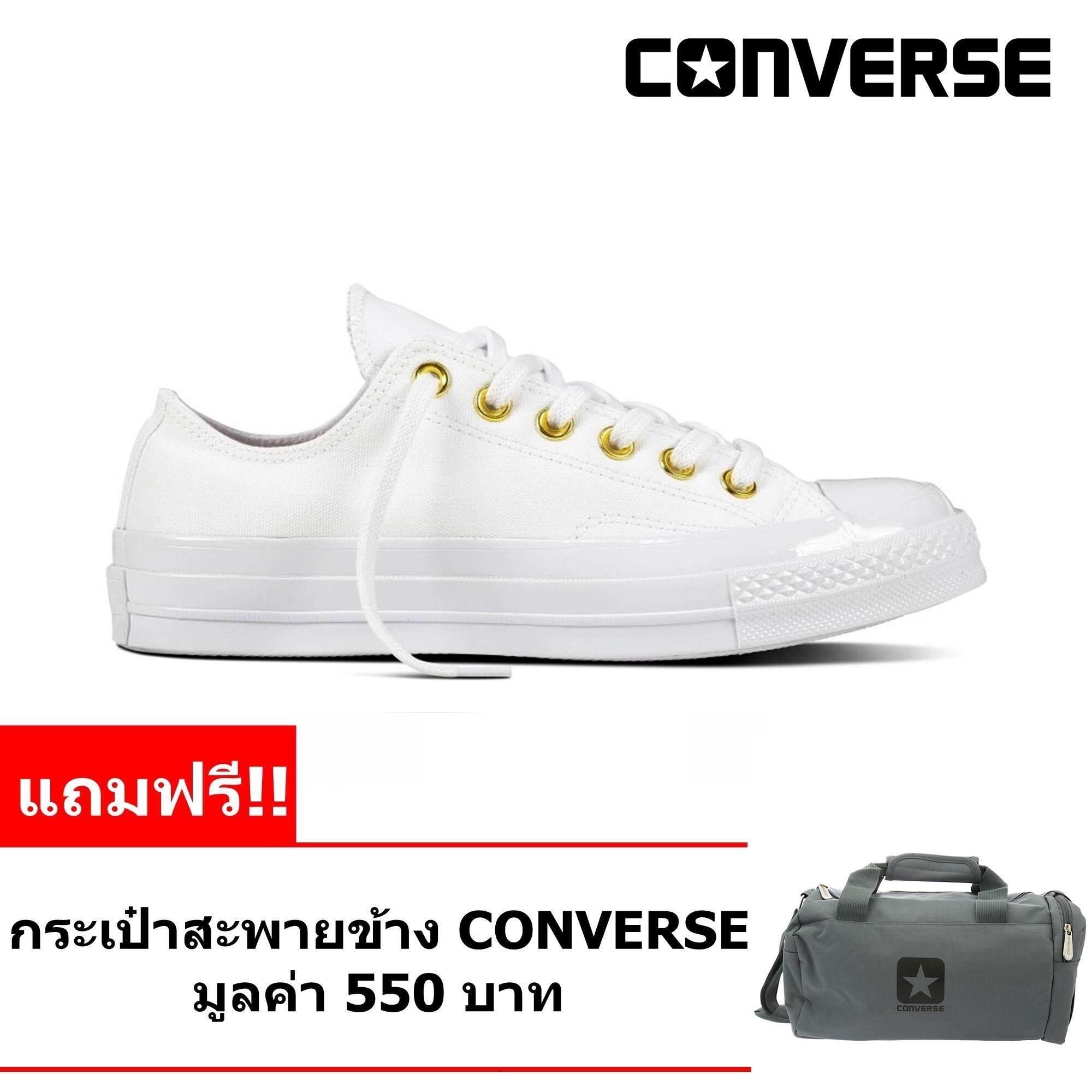 ยี่ห้อไหนดี  นนทบุรี Converse รองเท้า Chuck Taylor All Star 70 [160525C] แถมฟรี กระเป๋าสะพายข้าง Converse