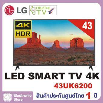 LG LED SMART TV 43UK6200