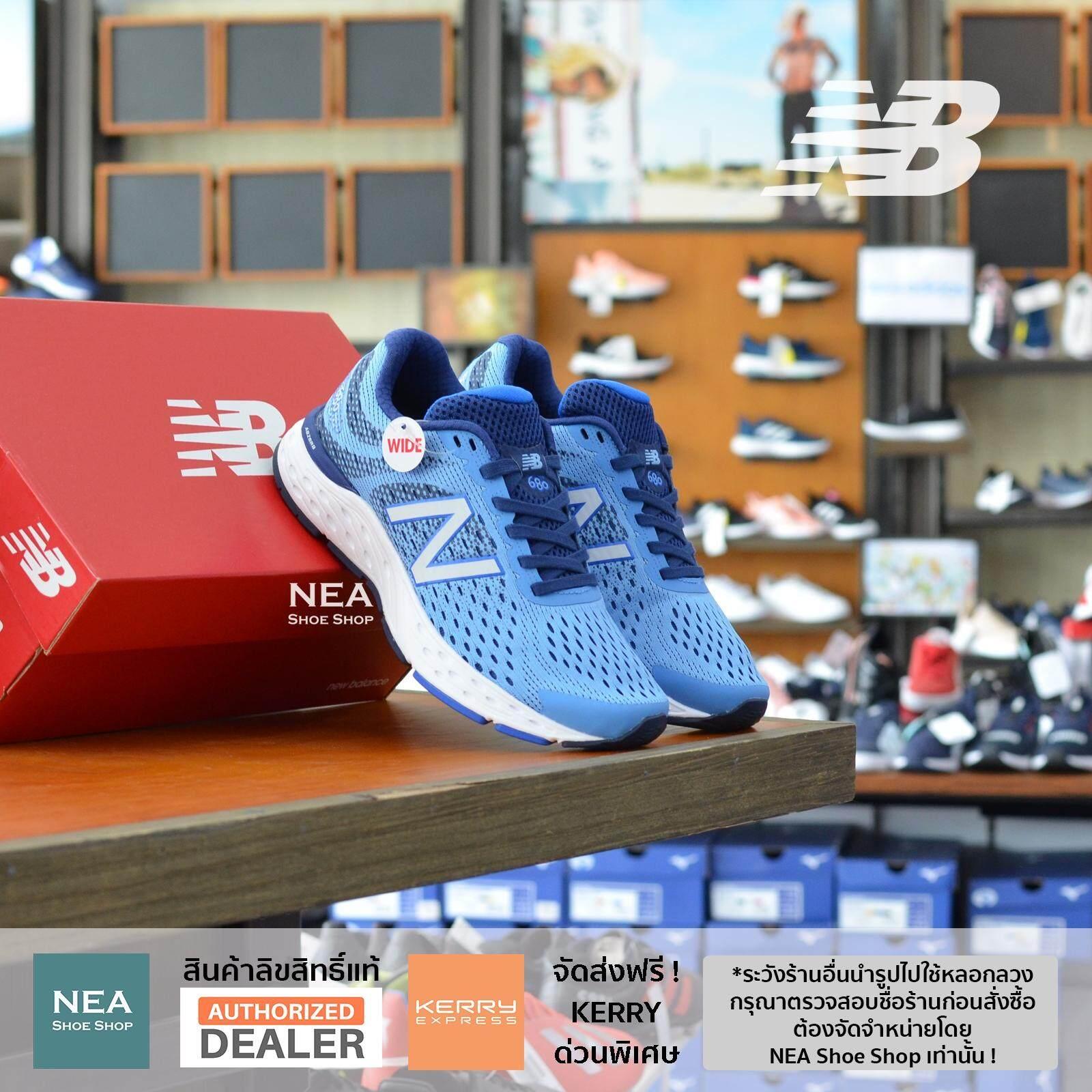 ยี่ห้อไหนดี  ขอนแก่น [ลิขสิทธิ์แท้] New Balance 680 V6 Blue/Navy [W] รองเท้าผ้าใบ นิวบาลานซ์ แท้ ผู้หญิง รองรับการวิ่ง W680CB6