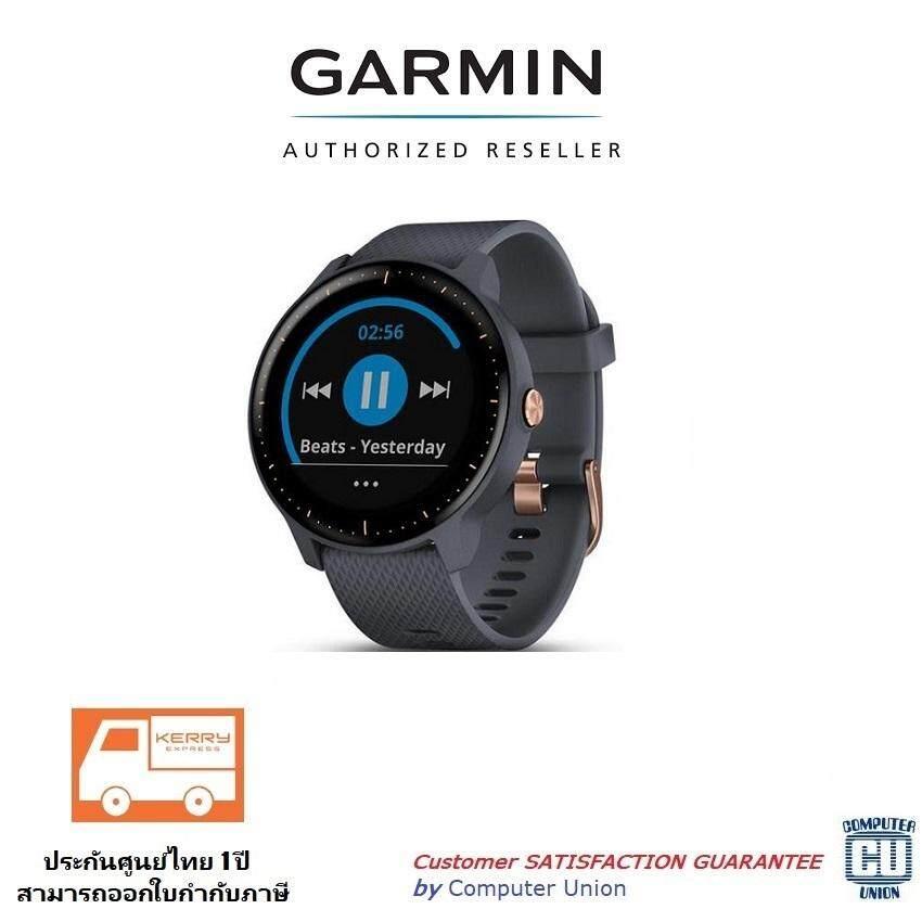 ยี่ห้อไหนดี  สุราษฎร์ธานี Garmin Vivoactive 3 Music  สมาร์ตวอช GPS ที่จัดเก็บและเล่นเพลงได้  ประกันศูนย์ไทย 1 ปี