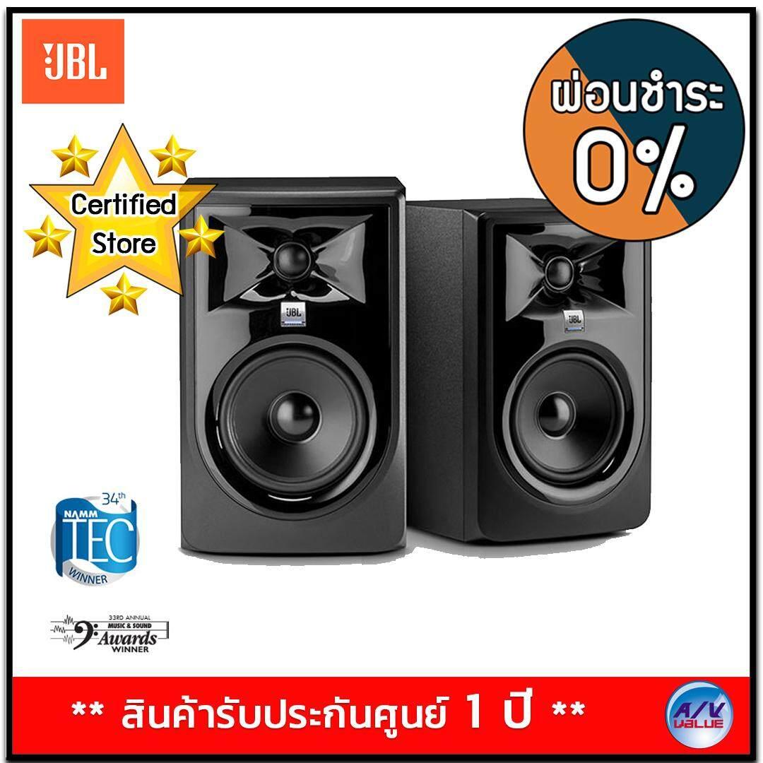 ยี่ห้อไหนดี  กระบี่ JBL 306P MkII Powered 6 Two-Way Studio Monitor - Black ** ผ่อนชำระ 0% **