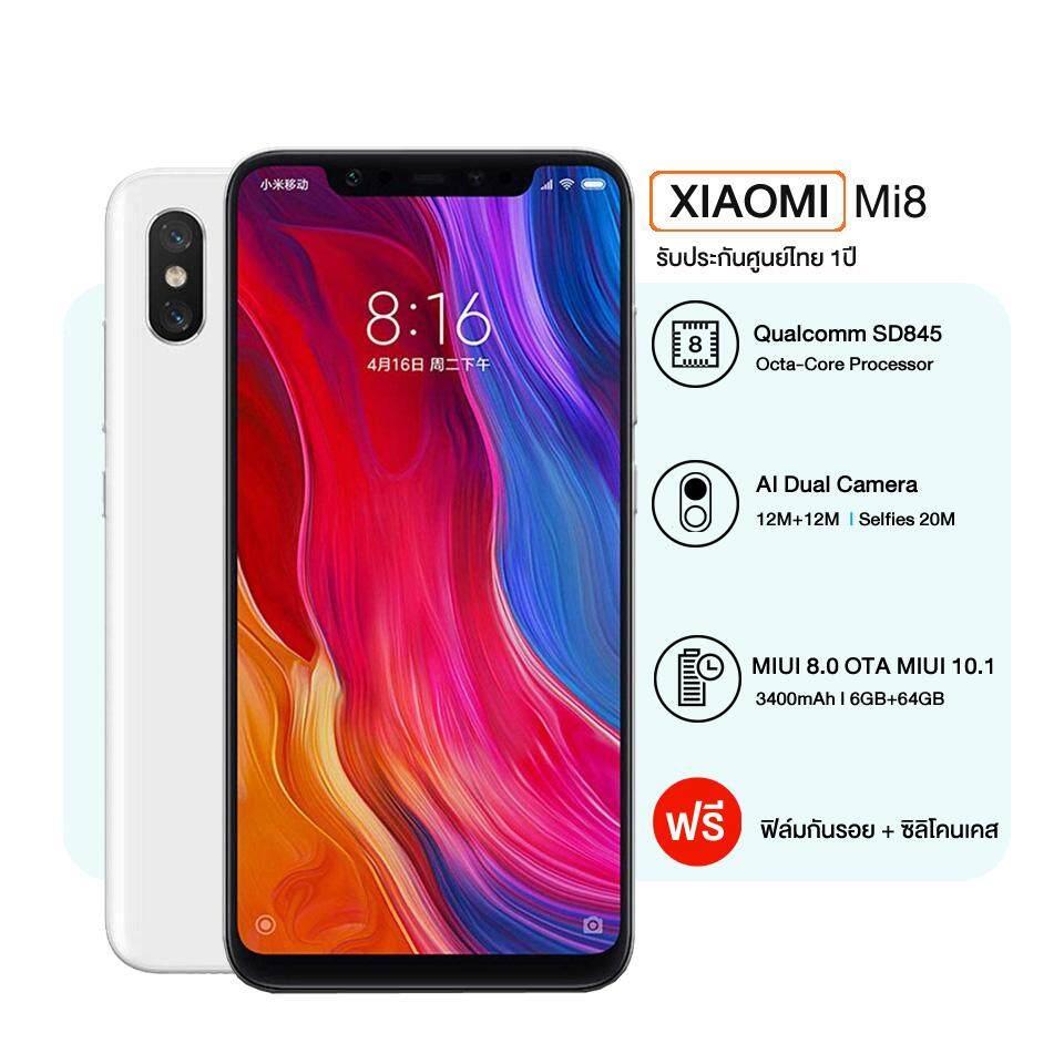 การใช้งาน  แม่ฮ่องสอน [รับประกันศูนย์ไทย 1ปี]Xiaomi Mi8 /6GB+64GB/Global version/ของแท้ ใหม่