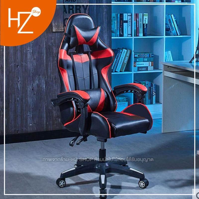 ยี่ห้อนี้ดีไหม  HZ shop เก้าอี้เกม เก้าอี้ทำงาน เก้าอี้คอม เก้าอี้นอน เก้าอี้สำนักงาน เก้าอี้เล่นเกม ESPORT เก้าอี้เกมมิ่ง Gaming Chair ปรับความสูงได้ 10 ซม. นั่งสบาย หมุนได้360° รุ่น HM808