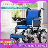 สุดยอดสินค้า!! เก้าอี้รถเข็นไฟฟ้า รุ่นอัพเกรด Wheelchair รถเข็นผู้ป่วย รถเข็นผู้สูงอายุ มือคอนโทรลได้ มีเบรคมือ ล้อหนา แข็งเเรง ปลอดภัย รับนน.ได้มาก
