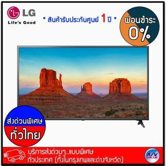 LG 43uk6200pta UHD TV 4K Ultra HD Smart TV ThinQ AI Active HDR  DTS Virtual : X