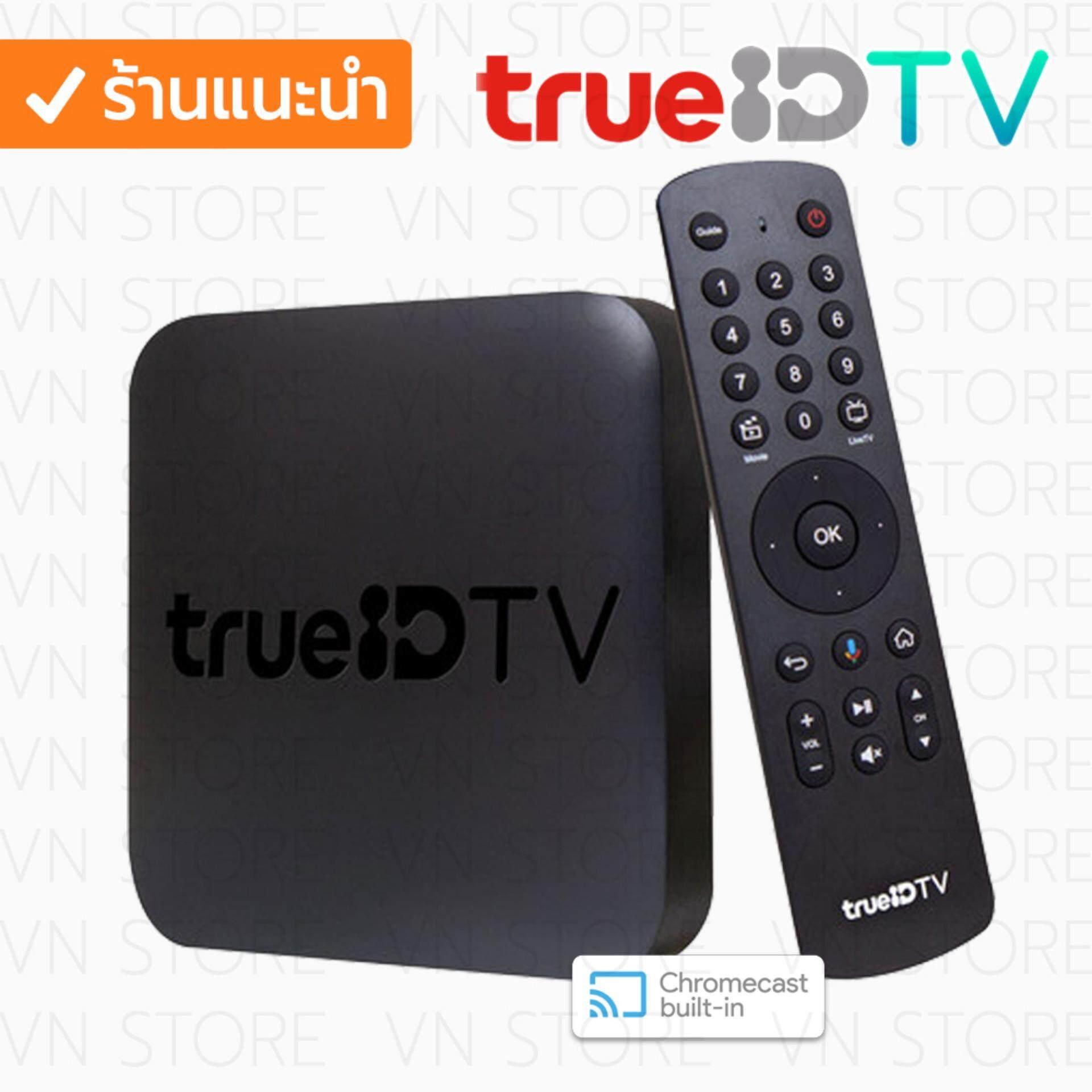 ทำบัตรเครดิตออนไลน์  ระนอง TrueID TV รุ่นใหม่ล่าสุด Android TV Box รับชมหลากหลายช่องดังและทีวีดิจิทัล ทั้งหนัง บันเทิง ซีรี่ย์ กีฬา (กล่องซื้อขาด&ไม่มีข้อผูดมัด&ไม่ต้องจ่ายรายเดือน) Chromecast built-in