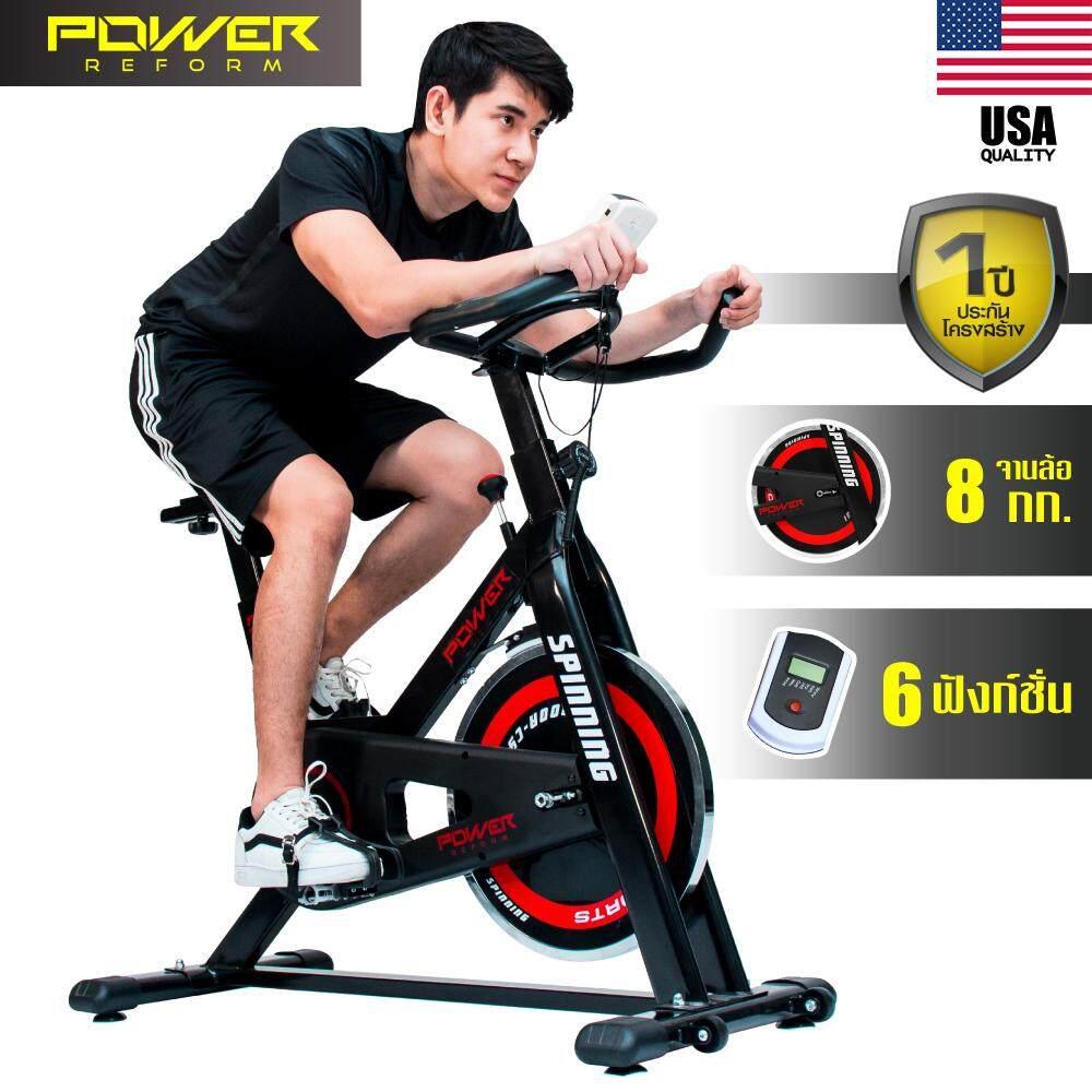 POWER REFORM จักรยาน Spin Bike จักรยานออกกำลังกาย จักรยานฟิตเนส สปินไบค์ Exercise Bike Spinning Bike Stationary Bike รุ่น Lightning
