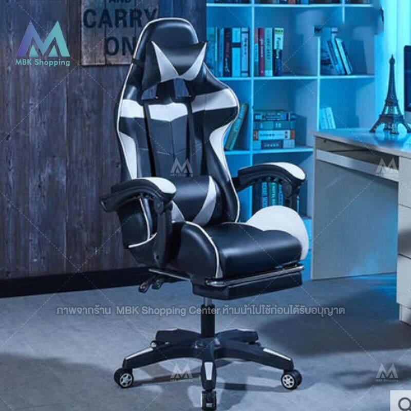 การใช้งาน  MBK เก้าอี้เกม เก้าอี้ทำงาน เก้าอี้คอม เก้าอี้นอน เก้าอี้สำนักงาน เก้าอี้เล่นเกม ESPORT เก้าอี้เกมมิ่ง Gaming Chair ปรับความสูงได้ 10 ซม. นั่งสบาย หมุนได้360° รุ่น HM808