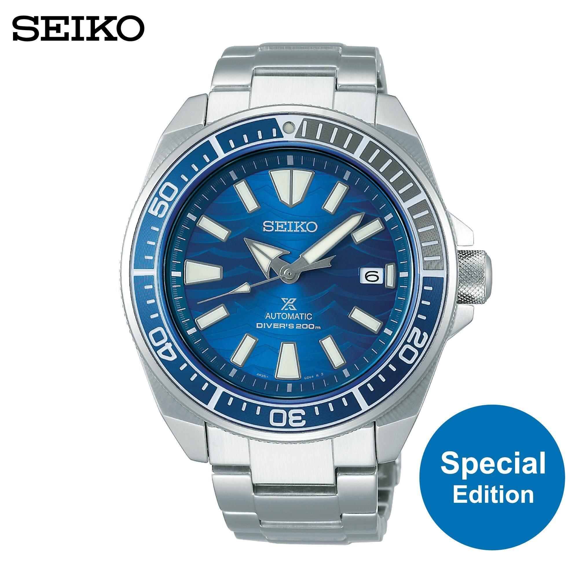 กาญจนบุรี นาฬิกาข้อมือ SEIKO PROSPEX SAMURAI Save The Ocean Special Edition รุ่น SRPD23K