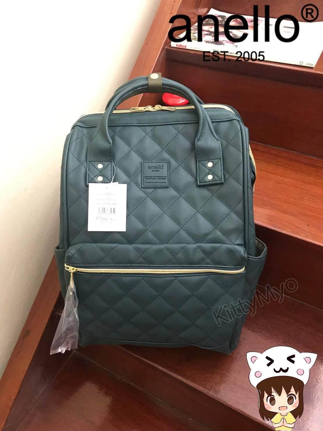 ยี่ห้อไหนดี  สตูล ANELLO [ไซส์ เล็ก MINI] รุ่นใหม่ปี 2018 หนังลายตาราง ของแท้ 100% กระเป๋าเป้สะพายหลัง รุ่นหนังนิ่ม PU Leather แบรนด์อเนลโล สุดฮิตจากญี่ปุ่น ขนาดเล็กกลางใหญ่พอดี สไตล์วินเทจ น่ารัก QUILTING BACKPACK