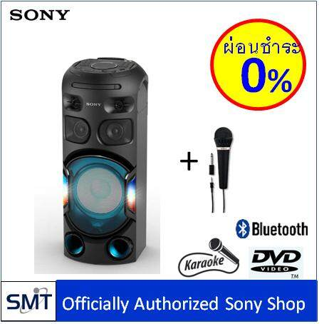 การใช้งาน  แม่ฮ่องสอน Sony MHC-V42D Mini Compo Karaoke All in One + Mic Sony F-V120