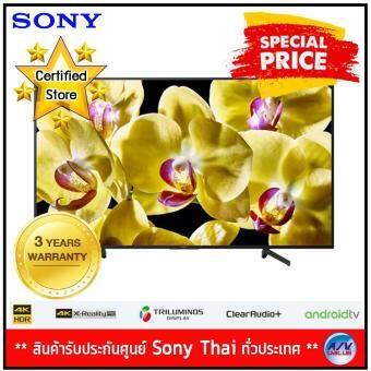 Sony Bravia 4K Ultra HD TV - HDR - Android TV - สมาร์ททีวี รุ่น KD-55X8000G ขนาด 55 นิ้ว X8000G Series