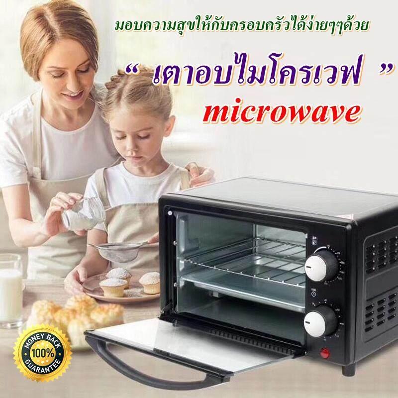 เตาอบไฟฟ้า เตาอบอเนกประสงค์ เตาอบขนมปัง เตาอบ 2 ชั้น เตาอบตั้งโต๊ะ เตาอบขนาดเล็ก Electric oven
