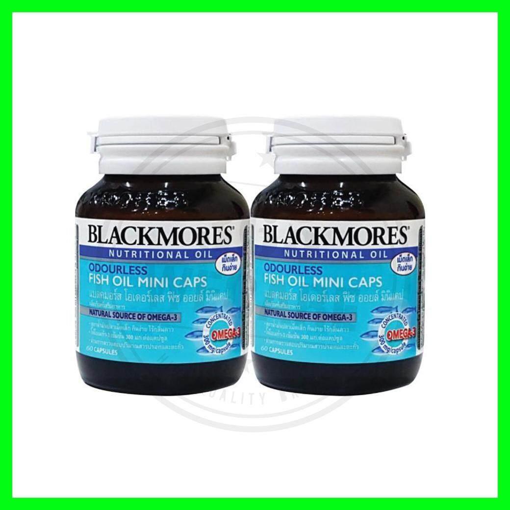 โคราชกรุงเทพมหานคร Blackmores Odourless Fish Oil Mini Caps 60s.x2 แพ็คคู่ 365wecare