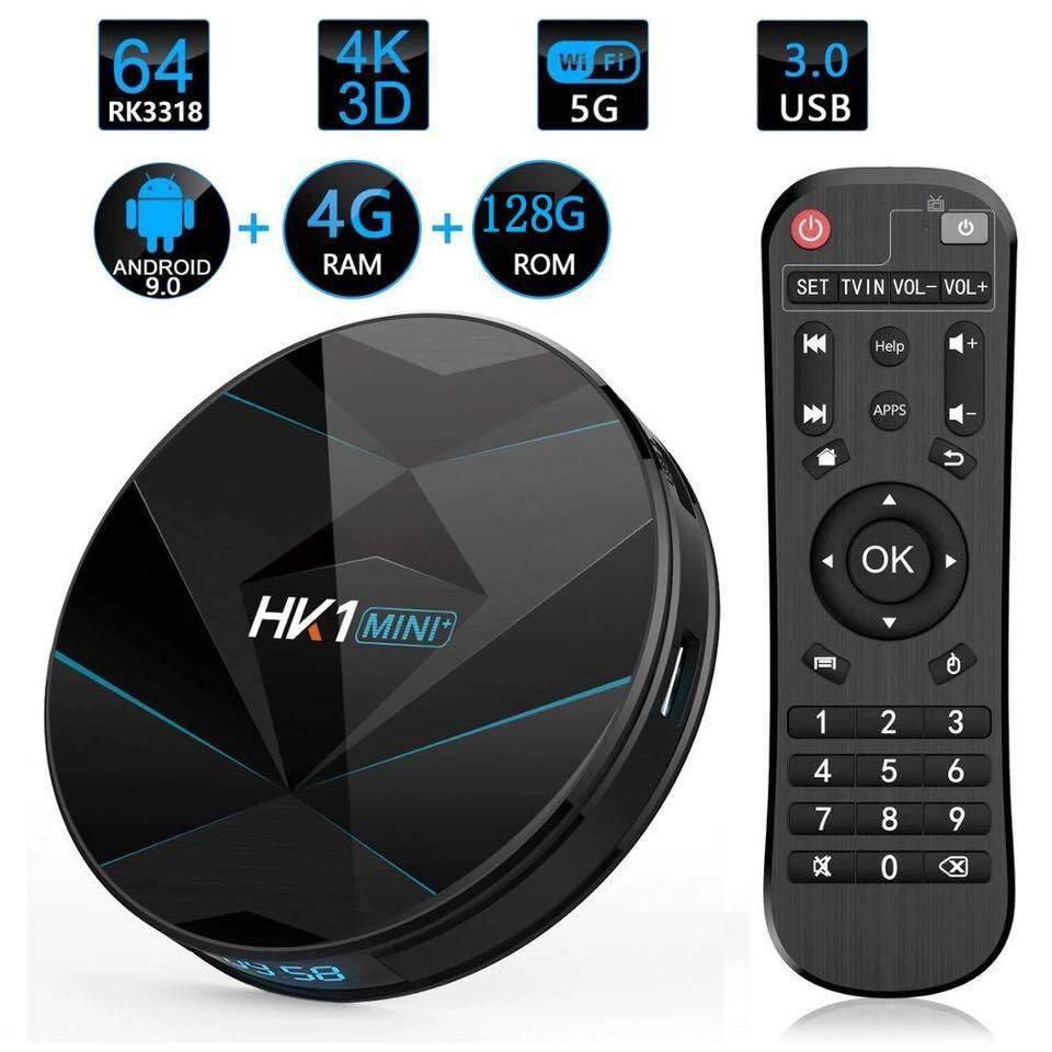ยี่ห้อนี้ดีไหม  มุกดาหาร Android 9.0 TV Box HK1 Mini Plus 4 GB Ram 128 GB ชุดสมาร์ทด้านบนกล่อง Rockchip RK3318 4 K USB3.0 Google Play IPTV Media Player
