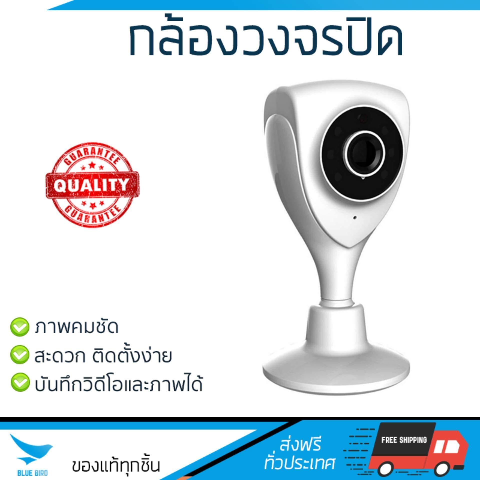 ขายดีมาก! โปรโมชัน กล้องวงจรปิด           VIMTAG กล้องวงจรปิดภายในบ้าน รุ่น SHIELD 720P-CM1             ภาพคมชัด ปรับมุมมองได้ กล้อง IP Camera รับประกันสินค้า 1 ปี จัดส่งฟรี Kerry ทั่วประเทศ
