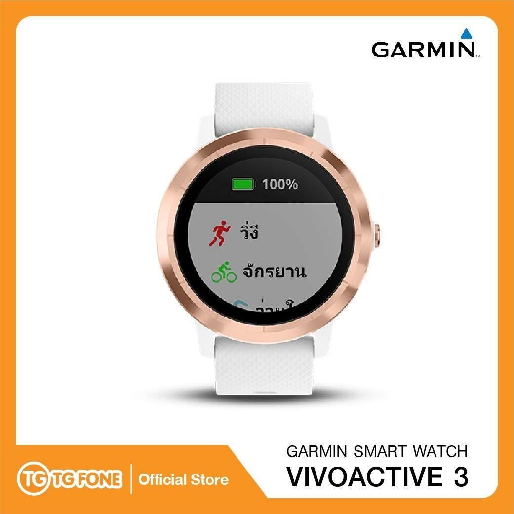 สอนใช้งาน  จันทบุรี GARMIN Smart Watch Vivoactive 3