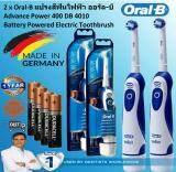 แปรงสีฟันไฟฟ้า ช่วยดูแลสุขภาพช่องปาก ระยอง 2 x Oral B แปรงสีฟันไฟฟ้า ออรัล บี Advance Power 400  DB 4010 Battery Powered Electric Toothbrush   2 x