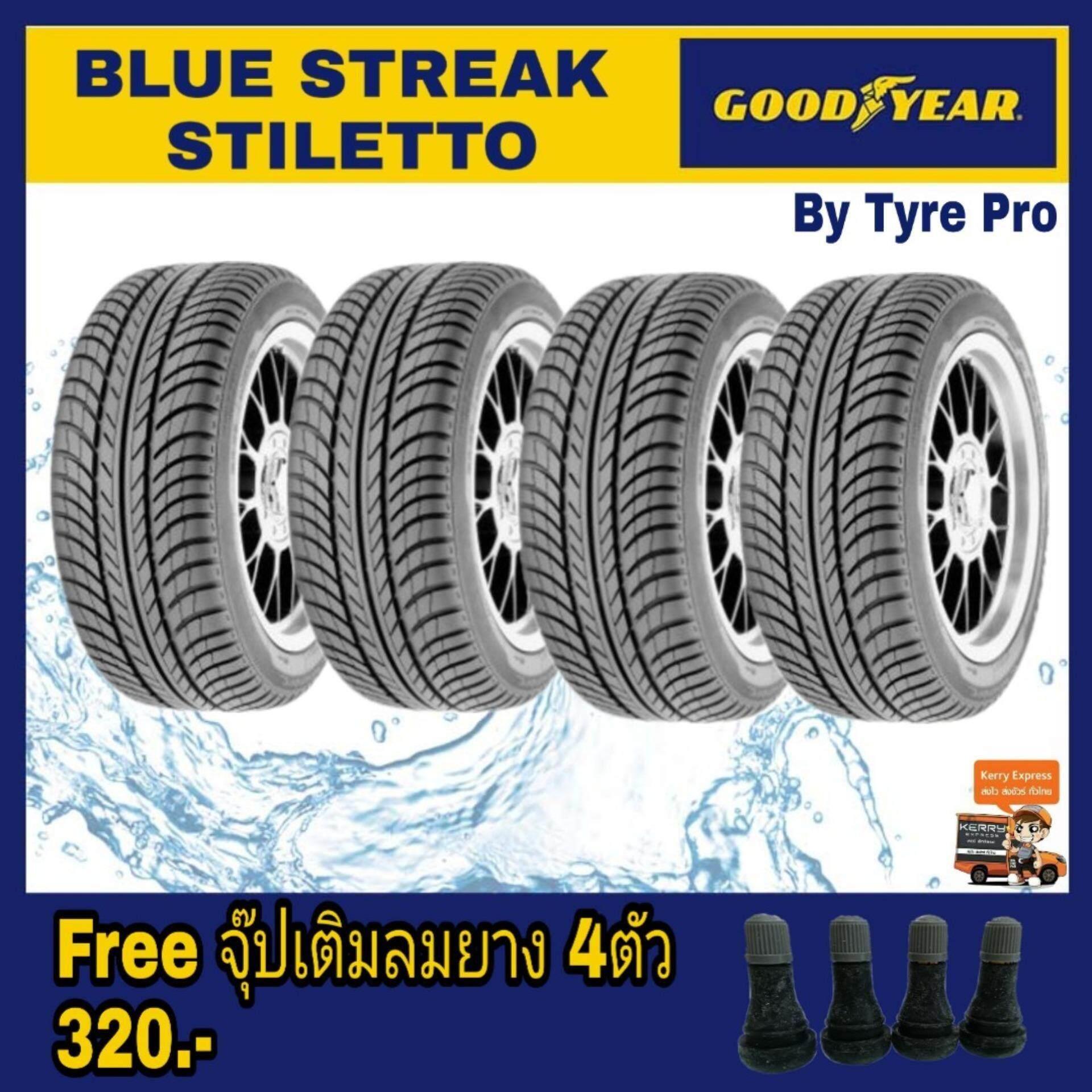 ประกันภัย รถยนต์ 2+ สมุทรสงคราม Goodyear ยางรถยนต์ 205/45R17 รุ่น Blue Streak Stiletto(4เส้น)