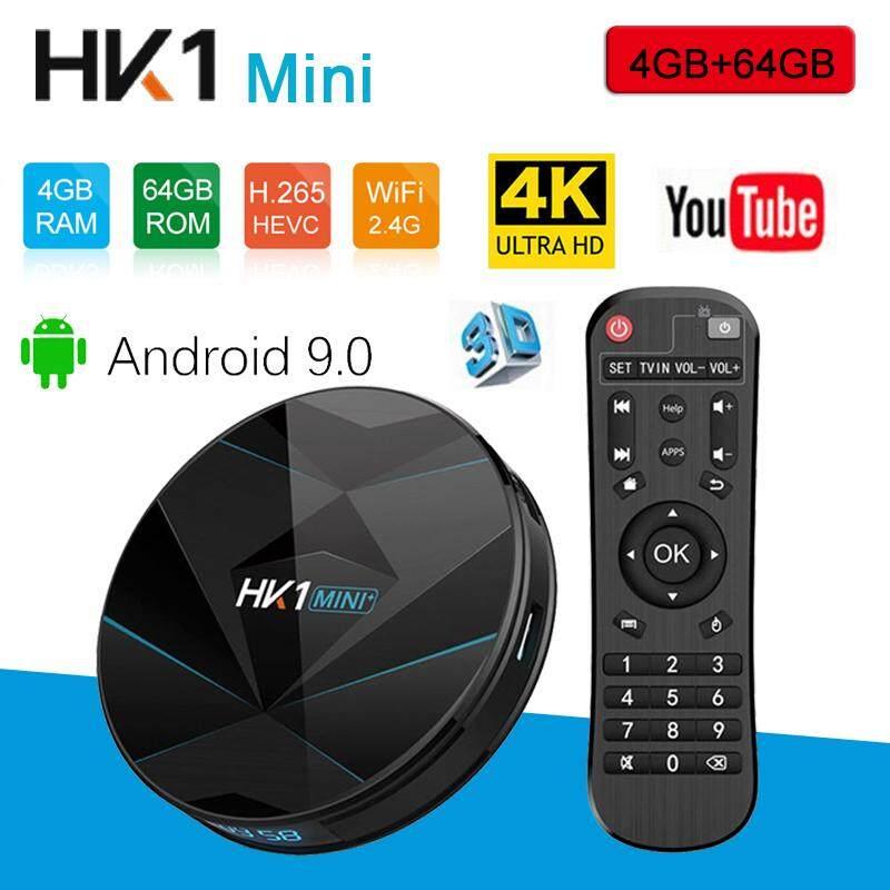 ยี่ห้อนี้ดีไหม  ตราด HK1 MINI Android 9.0 Box RK3318 4GB RAM 64GB ROM 2.4G 5GWIFI BT4.0 3D 4K HDR H.265 USB3.0 Google IPTV reproductor de medios