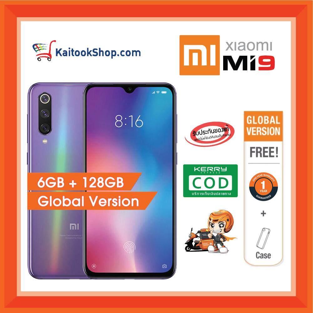 อ่างทอง Xiaomi Mi 9 (Rom 128 GB + Ram 6 GB) # Global Version + ประกันศูนย์ไทย 1 ปี