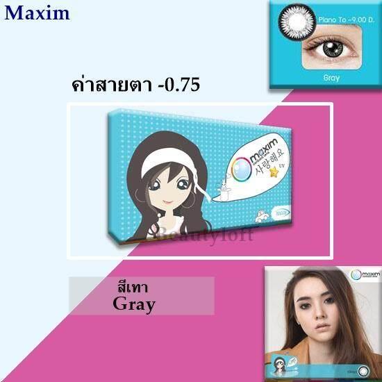 สุดยอดสินค้า!! Maxim Contact Lens รุ่น ตาสวย (กล่องฟ้า) คอนแทคเลนส์สี รายเดือน บรรจุ 2 ชิ้น สีเทา Gray ค่าสายตา -0.75 (ของแท้ /ส่งฟรี kerry /แถมตลับคอนแทคเลนส์)