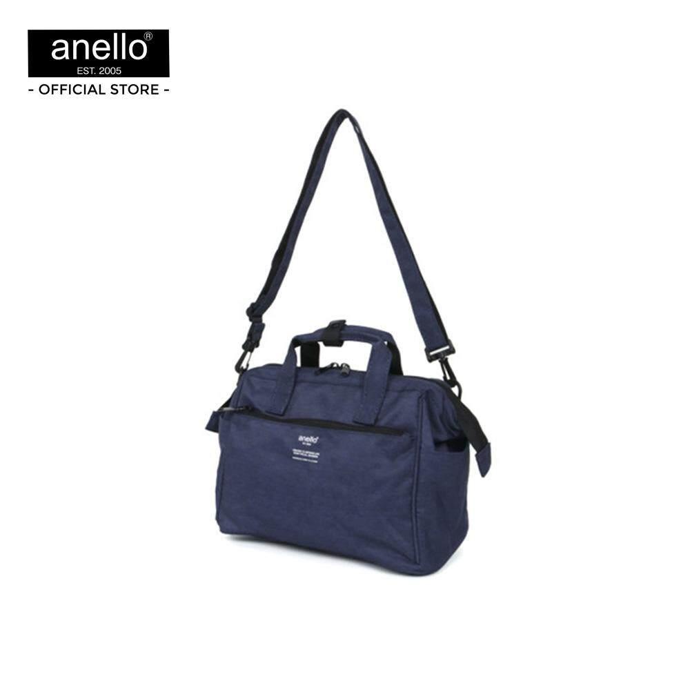 สอนใช้งาน  อุทัยธานี anello กระเป๋าสะพายไหล่ 2Way Mini Boston Bag_AT-C2614