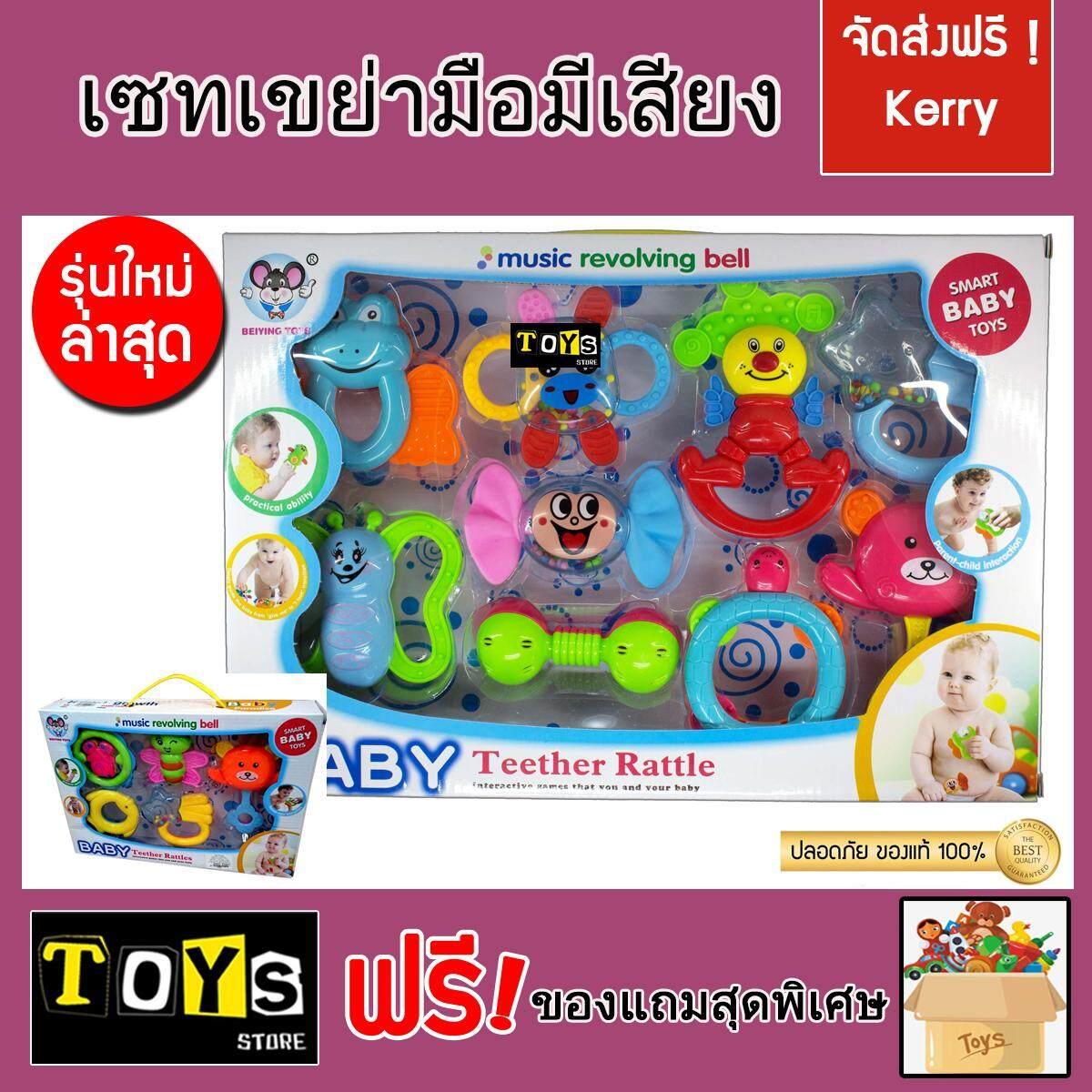 ลดสุดๆ ของเล่นเขย่ามีเสียง เขย่ามือเด็กมีเสียง ของเล่นเด็ก กระดิ่งมือสำหรับเด็ก ของเล่นเขย่าการฝึกพัฒนาการเด็ก ของเล่นเด็ก ของเล่นเด็กของเล่นเด็กโต ของเล่นเด็ก3ขวบ ของเล่นเด็ก10 ขวบ ของเล่นเด็ก5ขวบ ชุ