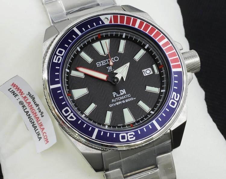 ยี่ห้อนี้ดีไหม  ตรัง นาฬิกา SEIKO Prospex Padi Automatic Special Edition รุ่น SRPB99K1