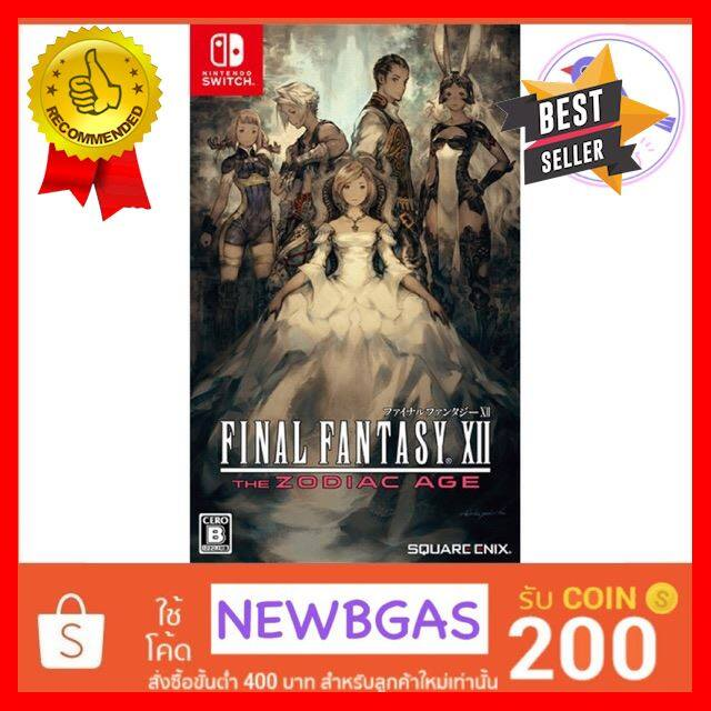 Nintendo Switch(NSW) : Final Fantasy XII: The Zodiac Age Free Shipping