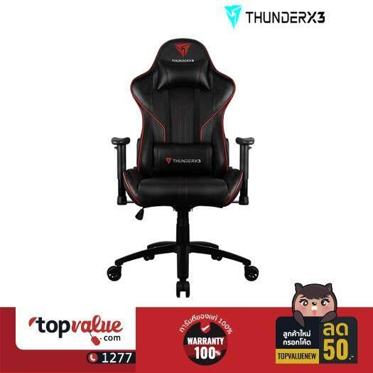 ยี่ห้อนี้ดีไหม  ThunderX3 Gaming Chair รุ่น RC3