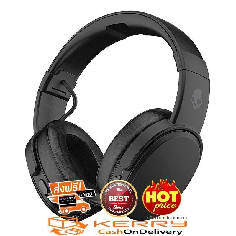 กาญจนบุรี Skullcandy หูฟังไร้สาย Crusher Wireless Over Ear สี Black/Coral/Black หูฟัง samsung หูฟัง akg หูฟัง bose ของแท้ 100% ราคาถูก ส่งฟรี!! ของใหม่!!