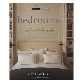 Bedrooms Aurum Press