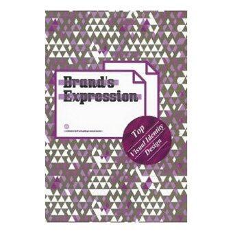 Brand's Expression / Design is Smiling Artpower Intl