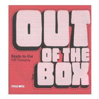 Out Of The Box: Ready To Use Pop Packaging Page One