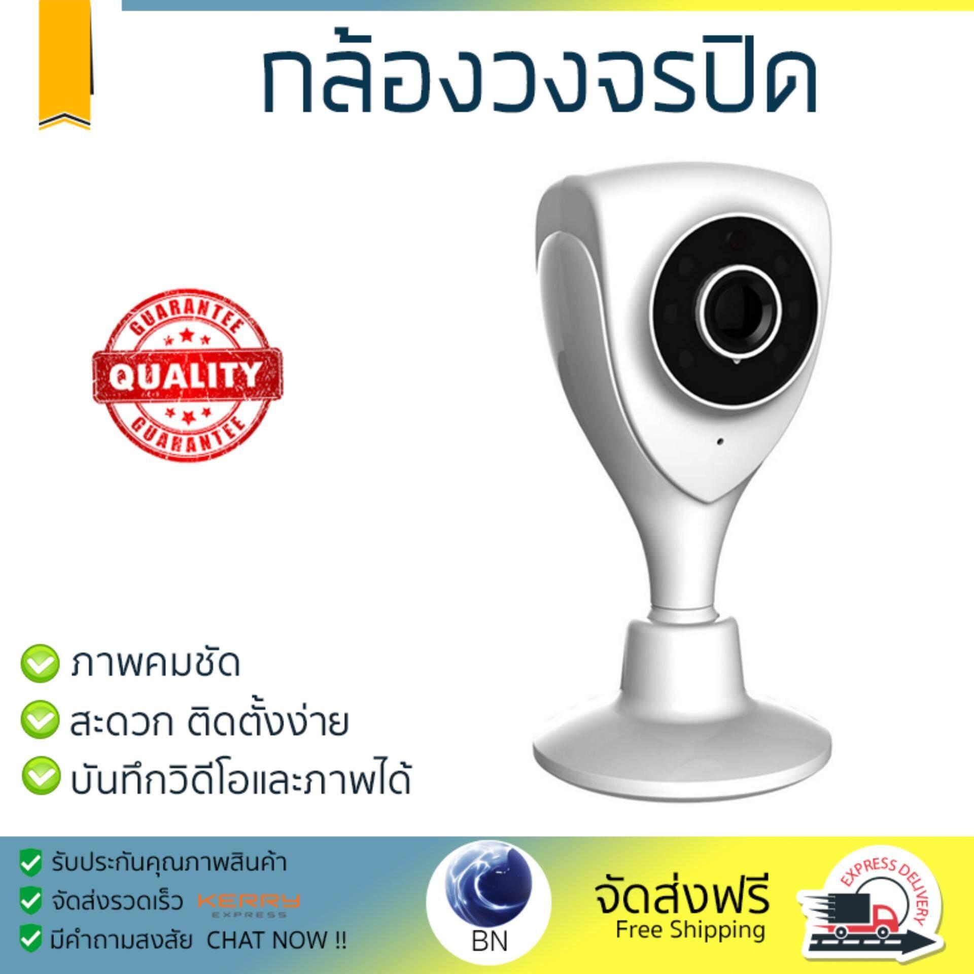 ลดสุดๆ โปรโมชัน กล้องวงจรปิด           VIMTAG กล้องวงจรปิดภายในบ้าน รุ่น SHIELD 720P-CM1             ภาพคมชัด ปรับมุมมองได้ กล้อง IP Camera รับประกันสินค้า 1 ปี จัดส่งฟรี Kerry ทั่วประเทศ