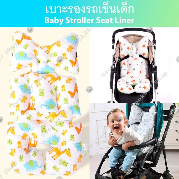 เบาะรองรถเข็นเด็ก เบาะรองคาร์ซีท เบาะรองนอนเด็ก เบาะรองเปลโยก - Baby Stroller Cushion Liner - 1ชิ้น