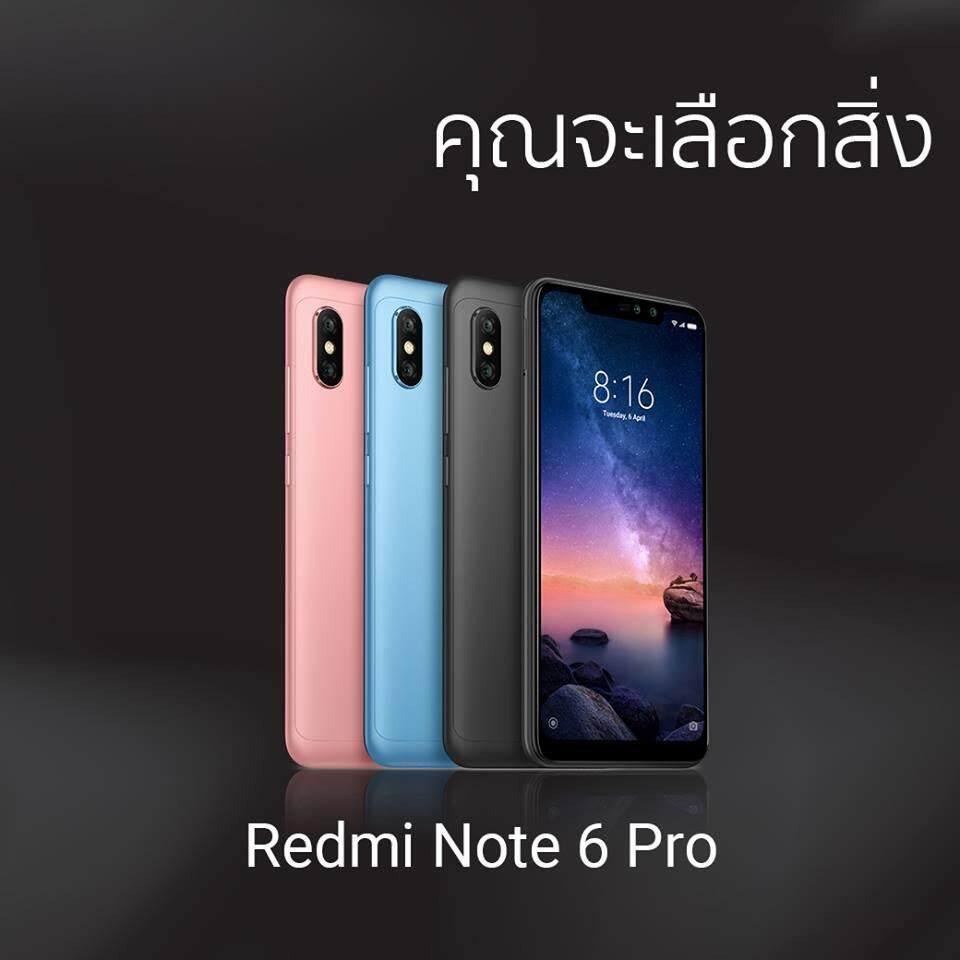 ยี่ห้อไหนดี  สงขลา XIAOMI Redmi Note 6 Pro (เสี่ยวมี่) ประกันศูนย์1ปี มีทุกสีสั่งได้เลยจ้า  แถมเคส+ฟิล์มกระจกจ้าา