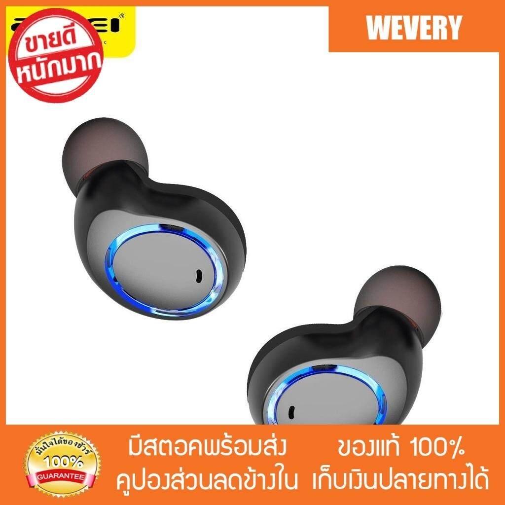 เก็บเงินปลายทางได้ [Wevery] Awei t3 true wireless earbuds หูฟังไร้สายบลูทูธ wireless earbuds bluetooth earbuds หูฟังบลูทูธ bluetooth หูฟัง ส่งฟรี Kerry เก็บเงินปลายทางได้