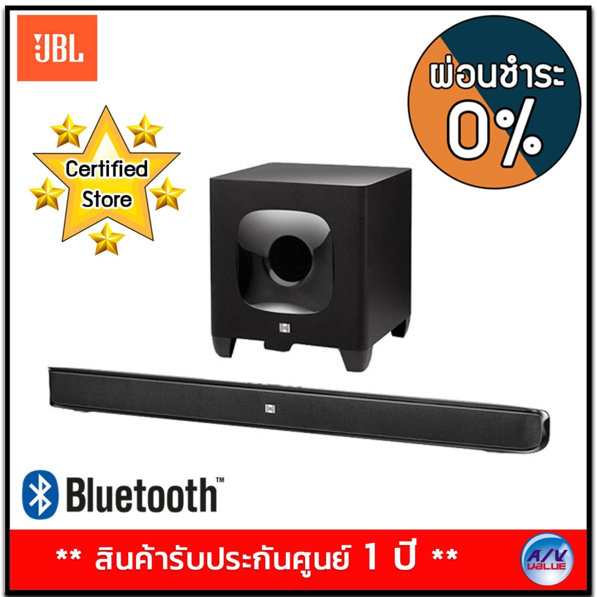 การใช้งาน  กาญจนบุรี JBL Cinema Sound Bar Series รุ่น SB-400 **สินค้ามีจำนวนจำกัด!!