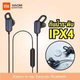 สอนใช้งาน  ตาก 【แพ็คส่งใน 1 วัน】Xiaomi In-ear Bluetooth Earbuds Sports ชุดหูฟังสเตอริโอ พร้อมไมค์ ป้องกันเสียงรบกวน ( YDLYEJ03LM ) [[ รับประกันสินค้า 30 วัน ]] / Xiaomiecosystem