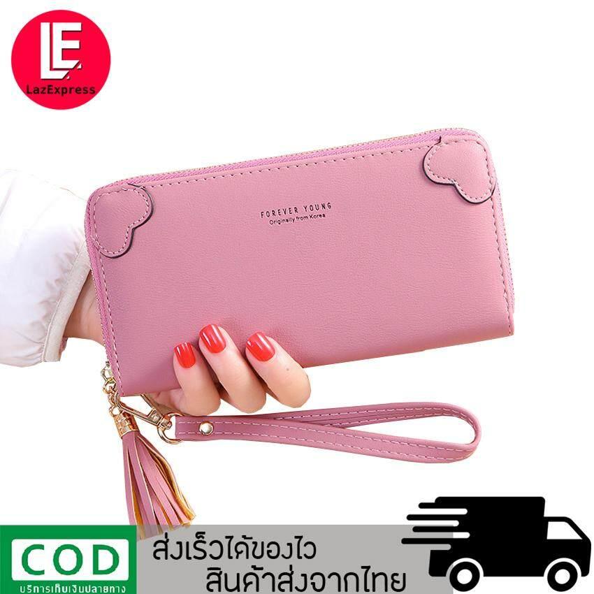 กระเป๋าเป้ นักเรียน ผู้หญิง วัยรุ่น กำแพงเพชร LazExpress สินค้าพร้อมส่งจากไทย กะรเป๋าสตางค์ ของเเท้ 100  กระเป๋าสตางค์ใบยาวไตล์เกาหลี วัสดุเกรดพรีเมี่ยม รุ่น LN 576