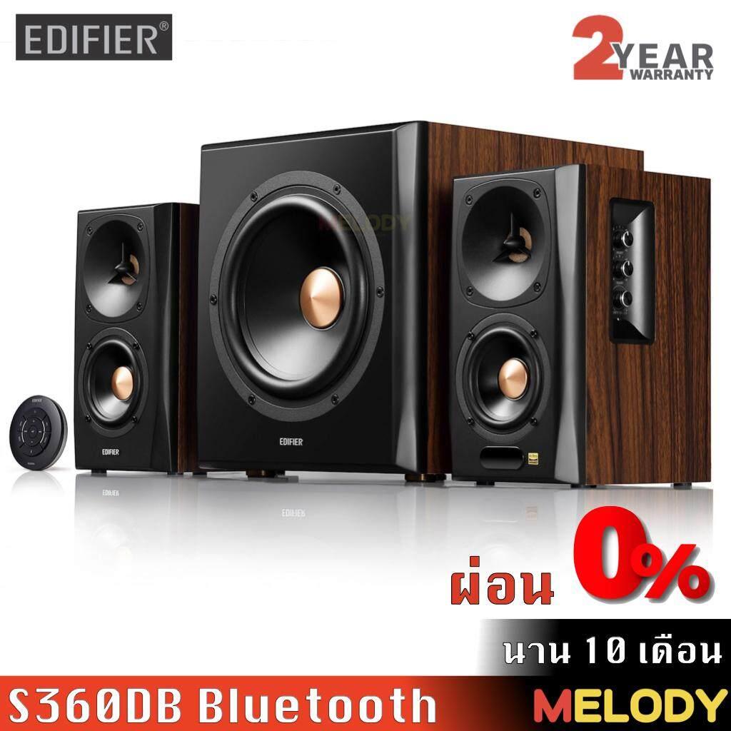 ยี่ห้อนี้ดีไหม  กาญจนบุรี Edifier S360DB 155w. ลำโพงคอมพิวเตอร์ 2.1 บลูทูธ Hi-Res Sound Bluetooth 4.1  3.5mm-RCA   Optical/Coaxial รับประกันศูนย์ Edifier 2 ปี / MelodyGadget