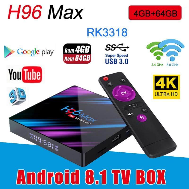 ยี่ห้อนี้ดีไหม  ปัตตานี H96 MAX แรม4 รอม36 WiFi 2.4/5.0G Bluetooth4.0 Android 9.0 TV Box Rockchip RK3318