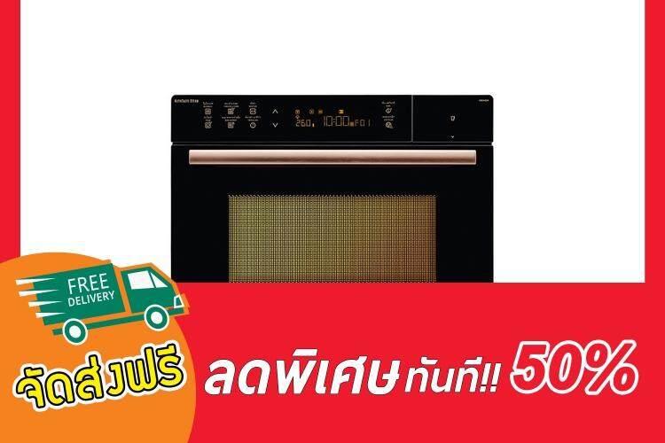 สินค้าขายดีมาแรง!!!  ไมโครเวฟดิจิตอล ELECTROLUX EMS3482SR 34 ลิตร  ELECTROLUX  EMS3482SR  Microwave oven เตาไมโครเวฟ อบ อุ่น ย่าง เครื่องเดียวก็ช่วยให้คุณเนรมิตเมนูอร่อยได้ง่ายๆ  ด้วยเทคโนโลยีความร้อนอันทรงพลัง ดูรายละเอียดเตาอบไมโครเวฟทุกรุ่นที่นี่.