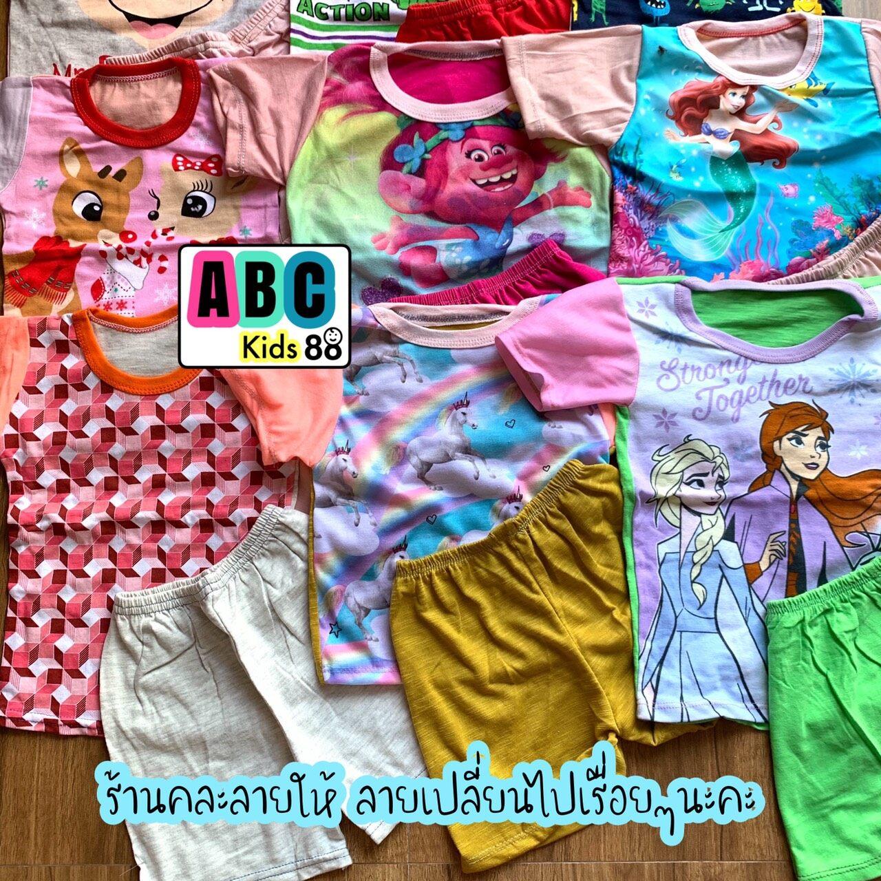 ชุดเด็ก (แพ็ค 5 ชุด) ชุดเด็กแขนสั้น เสื้อเด็กแขนสั้น + กางเกงเด็กขาสั้น