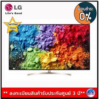 LG SUPER UHD TV 4K รุ่น 65SK9500PTA ขนาด 65 นิ้ว HDR Smart AI SUPER UHD TV w/ ThinQ